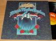 LP ATLANTA RHYTHM SECTION - Quinella