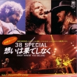 38 SPECIAL  - Back Where You Belong / Undercover Lover