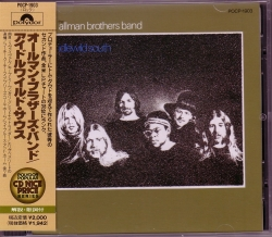 ALLMAN BROTHERS BAND  - Idlewild South (Japan CD)